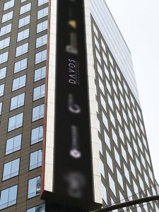 Davos foi convidada a acompanhar o IPO da XP Investimentos na Nasdaq